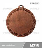Медаль гимнастика художественная M316 реверс