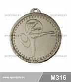 Медаль гимнастика художественная M316 серебро