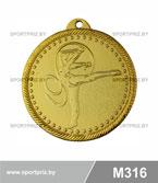 Медаль гимнастика художественная M316 золото