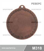 Медаль M318 реверс