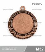 Медаль M32 реверс