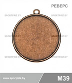 Медаль M39 реверс