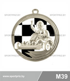 Медаль M39 серебро