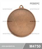 Медаль M4750 реверс