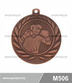 Медаль бокс M506 бронза