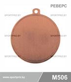 Медаль бокс M506 реверс