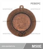 Медаль M50E реверс