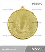 Медаль M5550 реверс