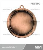 Медаль M61 реверс