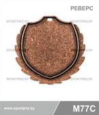 Медаль M77C реверс