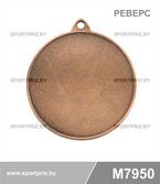 Медаль M7950 реверс