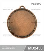 Медаль MD2450 реверс