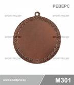 Медаль M301 реверс