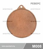 Медаль M008 реверс