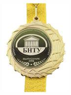 медаль сувенирная на ленте 70 мм