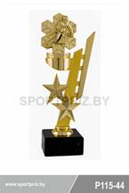 приз горнолыжный спорт P115-44