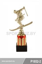 приз горнолыжный спорт P1852-2
