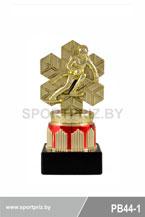 приз горнолыжный спорт PB44-1