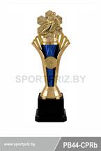приз горнолыжный спорт PB44-CPRb