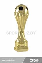 Спортивный приз футбол XP001-1
