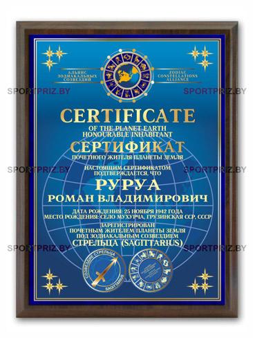 Подарочные сертификаты на день рождения | | На каждый день
