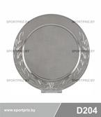 Сувенирная тарелка под гравировку D204
