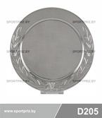 Металлическая сувенирная тарелка под гравировку D205