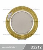 Сувенирная тарелка для нанесения фото D2212