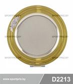 Наградная круглая тарелка для фото D2213