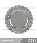 Сувенирная тарелка под гравировку D231
