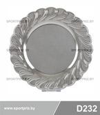 Металлическая сувенирная тарелка под гравировку D232