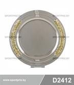 Сувенирная тарелка для нанесения фото D2412