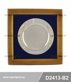Сувенирная тарелка под гравировку в багете D2413-B2