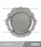 Сувенирная тарелка для нанесения фото D261