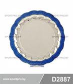 Сувенирная тарелка под гравировку D2887