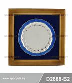 Металлическая сувенирная тарелка под гравировку в багете D2888-B2