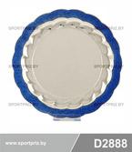 Металлическая сувенирная тарелка под гравировку D2888