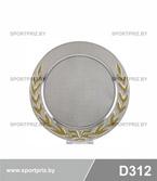 Сувенирная тарелка для нанесения фото D312
