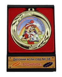 Медаль выпускника