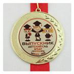 выпускник детского сада медаль на ленте