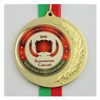 выпускник начальной школы медаль