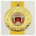 Медаль для выпускника 8 см. VIP-ленте