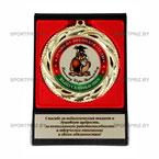 медаль для выпускника на золотой ленте